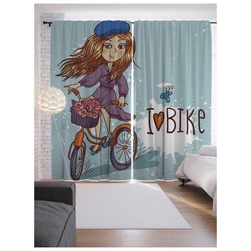Портьеры JoyArty Девушка на велосипеде на ленте 265 см (p-30036)