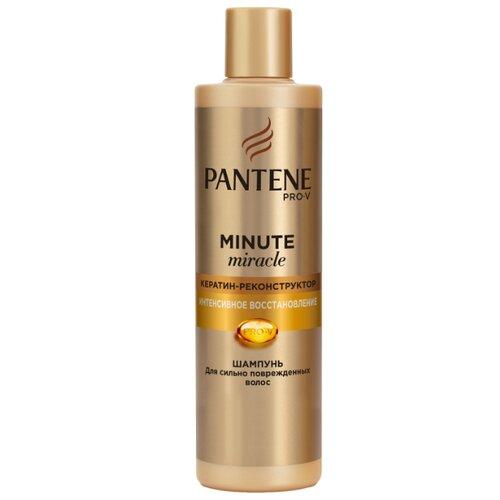 Pantene шампунь Minute Miracle Интенсивное восстановление для сильно поврежденных волос 270 мл pantene шампунь интенсивное восстановление для слабых и поврежденных волос 400 мл