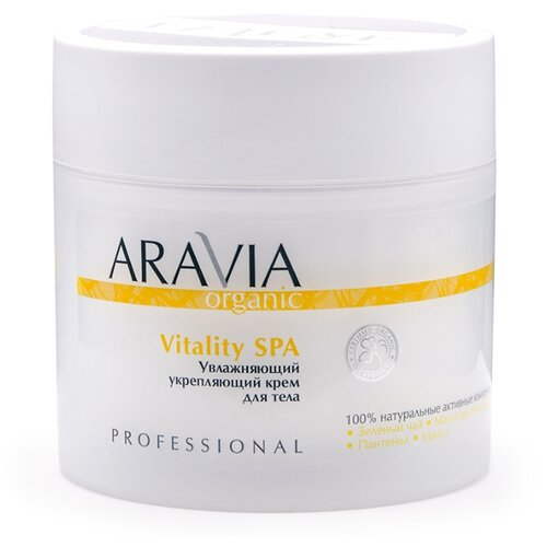 Крем для тела ARAVIA Professional Organic Увлажняющий укрепляющий Vitality SPA, 300 мл крем для тела aravia professional organic увлажняющий укрепляющий vitality spa 300 мл