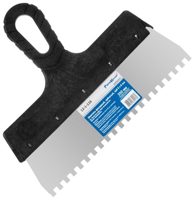 Шпатель зубчатый РемоКолор 12-1-116 250 мм