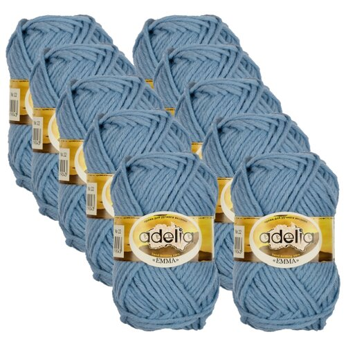 Купить Пряжа Adelia Emma однотонная, 20 % шерсть, 80 % акрил, 50 г, 50 м, 10 шт., №22 голубой