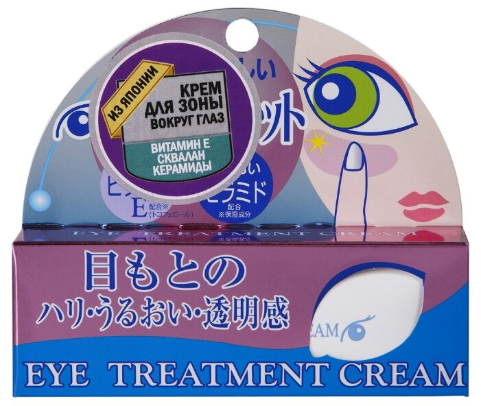Roland Крем для кожи вокруг глах Eye Treatment Cream