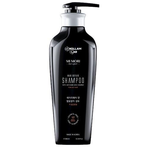 Nollam Lab шампунь Mi Mori Hair Repair против выпадения для жирной кожи головы 300 мл с дозатором каарал шампунь против выпадения