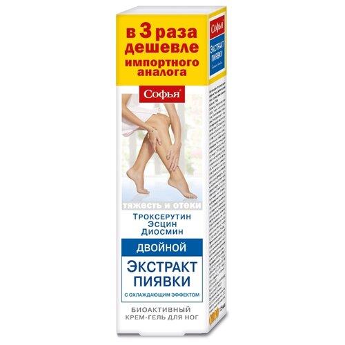 Крем-Гель для ног КоролёвФарм Софья двойной экстракт пиявки (троксерутин/эсцин/диосмин) 125мл