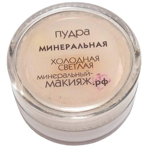 Минеральный-макияж.рф Пудра рассыпчатая минеральная холодная светлая