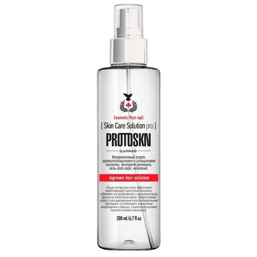 PROTOKERATIN Лосьон Protoskn от раздражения кожи и вросших волос 200 мл химический пилинг от вросших волос на ногах