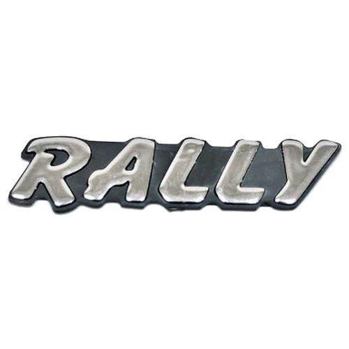 Эмблема ГЛАВДОР Rally (33214) серый/черный 1 шт.