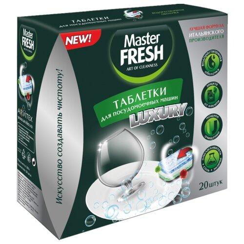 Master FRESH Luxury 10 в 1 таблетки для посудомоечной машины, 20 шт.