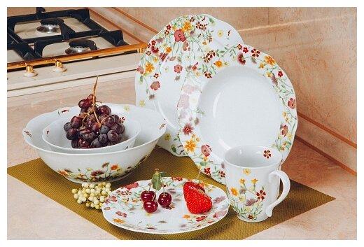 Посуда Доминик Интернет Магазин Официальный Сайт