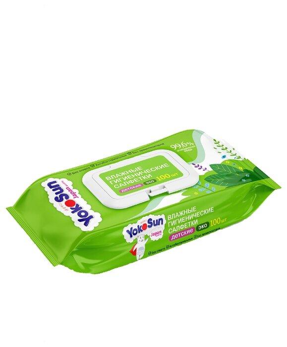 Влажные гигиенические салфетки YokoSun Eco
