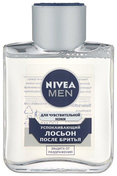 Пена для бритья NIVEA, MAN, Охлаждающая, 200 мл, для чувствствительной кожи 94292
