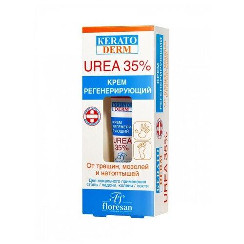 Floresan Крем для ног КЕRАТОderm Регенерирующий UREA 35% 15 мл туба
