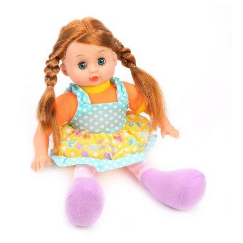 Купить Кукла Yako Моей Деточке 30 см М9329, Куклы и пупсы