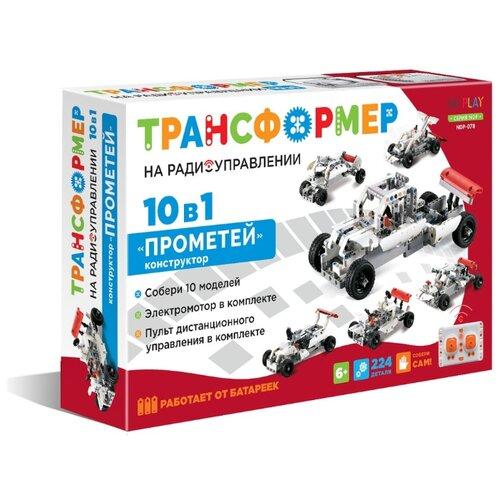 Купить Винтовой конструктор ND Play Трансформер 284384 Прометей 10 в 1, Конструкторы