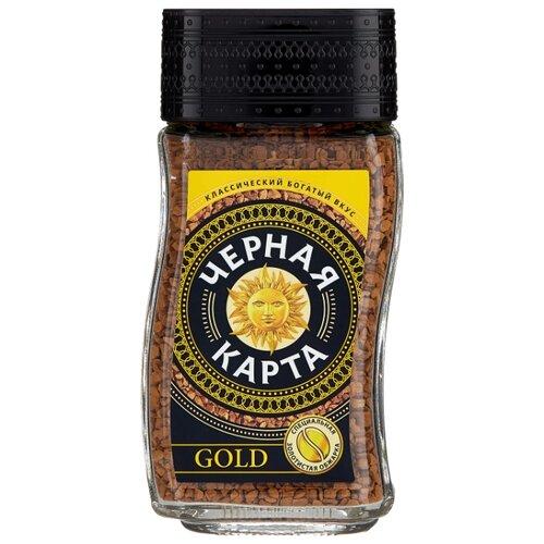 Кофе растворимый Черная карта Gold, стеклянная банка, 95 г