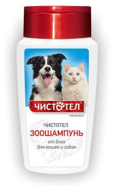 ЧИСТОТЕЛ шампунь от блох и клещей универсальный для кошек и собак