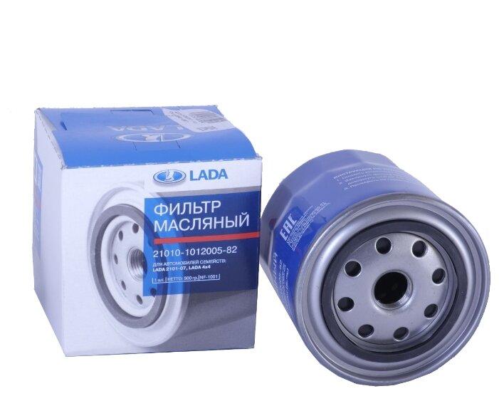 Масляный фильтр LADA 21010-1012005-82