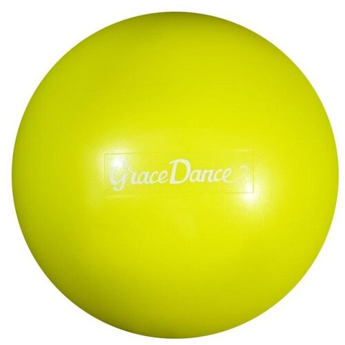 Мяч для художественной гимнастики Grace Dance 4327141 желтый
