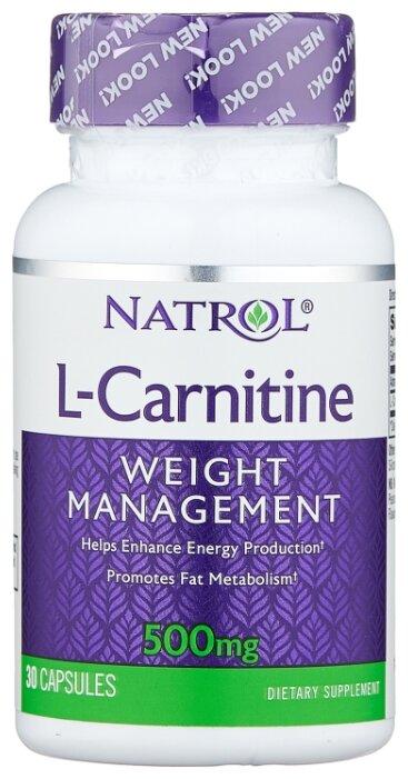 L-Carnitine капс. 500 мг №30