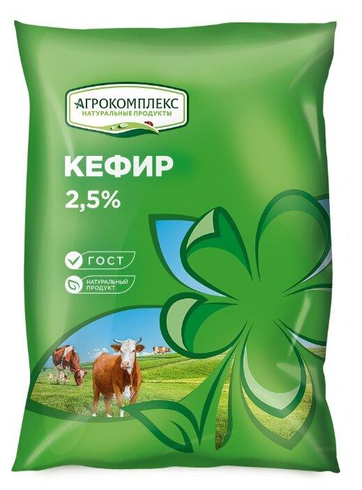 Агрокомплекс кефир 2.5%