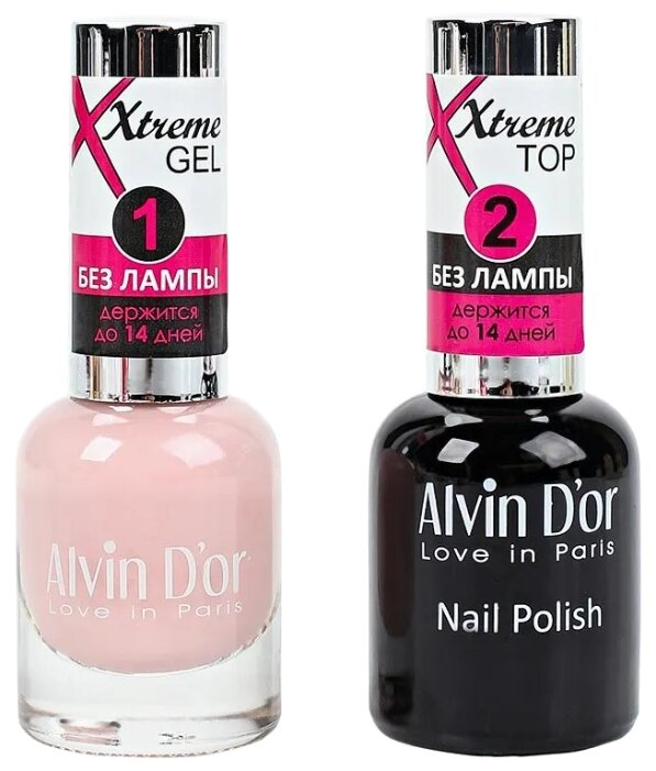Набор Alvin D'or Xtreme Extreme