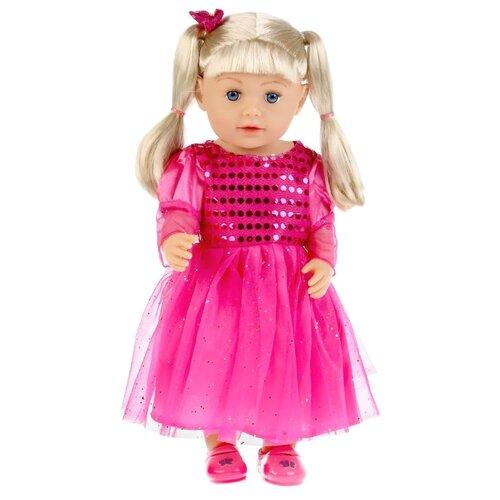 Интерактивная кукла Карапуз Милана, 45 см, S921A-PR-RU-20 (18) 0 pr на 100