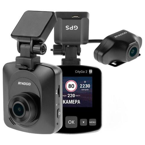 Видеорегистратор Roadgid CityGo 2 WiFi, 2 камеры, GPS черный