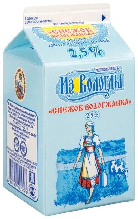 Из Вологды Снежок сладкий Вологжанка 1.6%