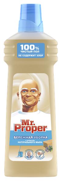 Mr. Proper Моющая жидкость для полов и стен Бережная уборка с ароматом натурального мыла