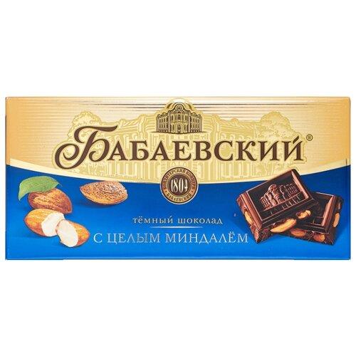 Шоколад Бабаевский темный с целым миндалем, 200 г
