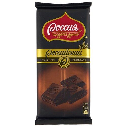 Шоколад Россия - Щедрая душа! Российский темный, 90 г