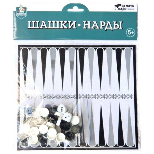 Десятое королевство Шашки-нарды (04025) десятое королевство шашки русские и международные 00105