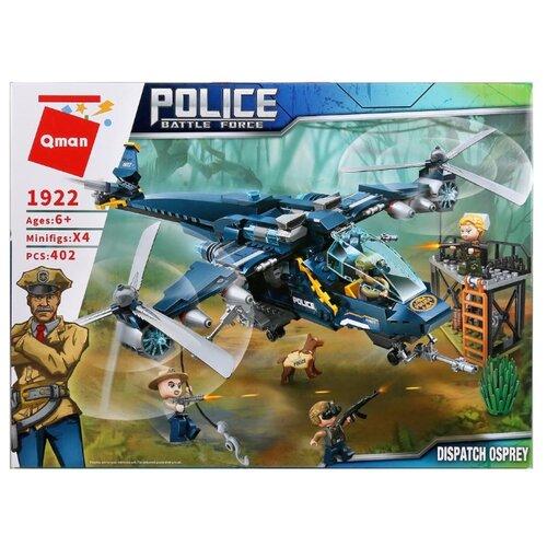 Купить Конструктор Qman Police Battle Force 1922 Вертолет Osprey на задании, Конструкторы
