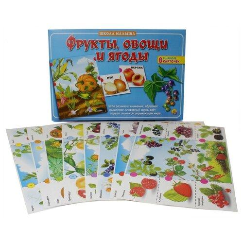 Игра настольная Умные детки . Фрукты овощи и ягоды. настольная игра smiledecor сумка игралка овощи фрукты и ягоды