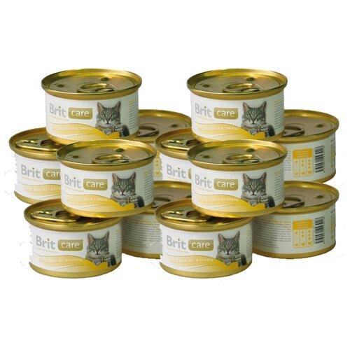 Влажный корм для кошек Brit Care, с курицей 12шт. х 80 г (мини-филе)