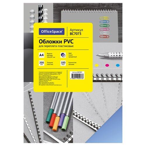 Фото - Обложка OfficeSpace PVC пластиковые синий прозрачный 100 шт. lightstar 006610 светильник proto cr mr16 hp16 хром прозрачный шт