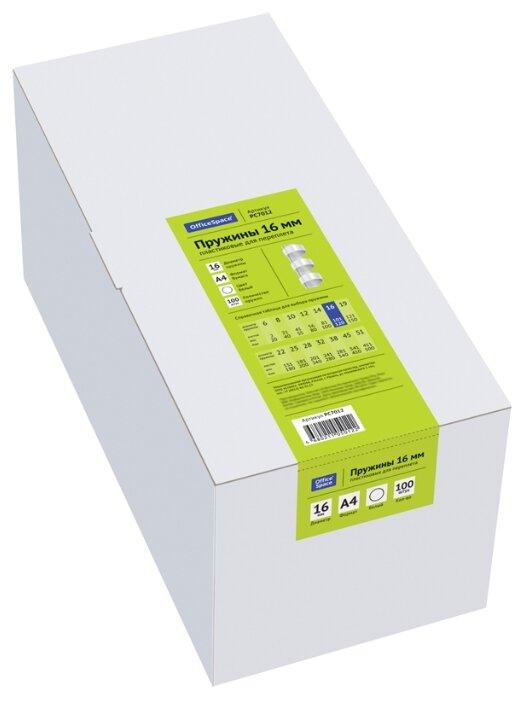 Пружина OfficeSpace пластиковый 16 мм