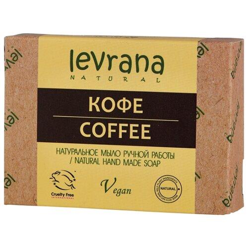 Мыло кусковое Levrana Кофе натуральное ручной работы, 100 г levrana натуральное мыло календула 100 г