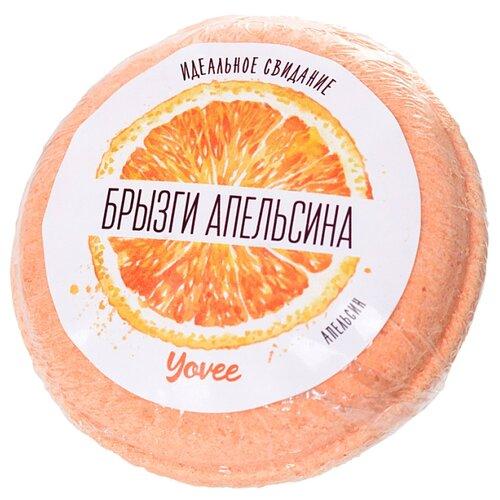 Yovee by Toyfa Бомбочка для ванны Брызги апельсина, с ароматом апельсина, 70 г toyfa theatre наручники фиолетовые из неопрена