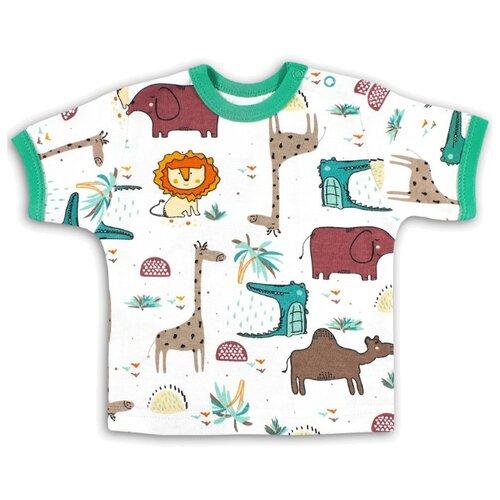 Футболка Веселый Малыш размер 74, белый/зеленый/светло-коричневый пижама веселый малыш размер 74 зеленый