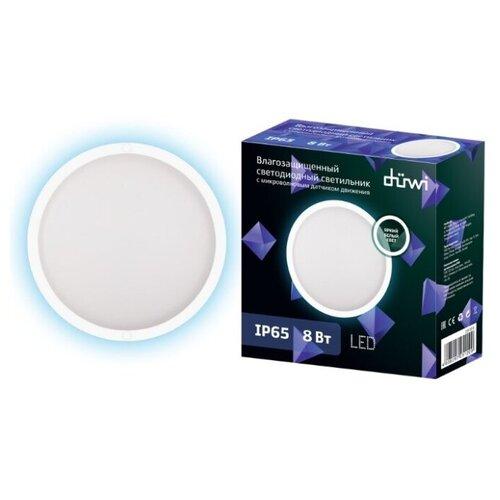 Светильник светодиодный Round IP65 с микроволновым датчиком движения круглый 8W 4000К влагозащита duwi 25120 0