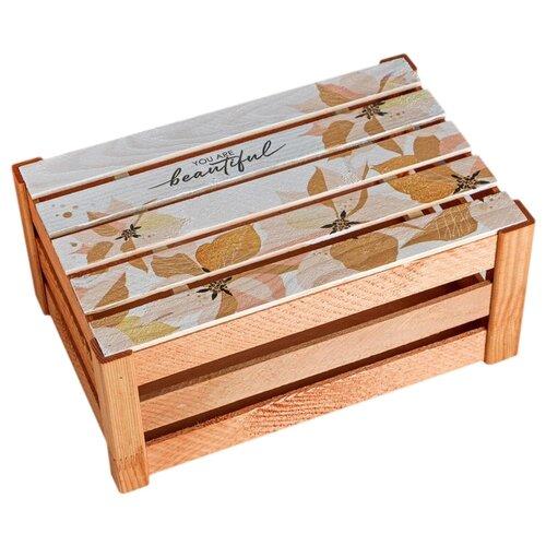 Коробка подарочная Дарите счастье You are Beautiful 33 х 15 х 21 см бежевый недорого