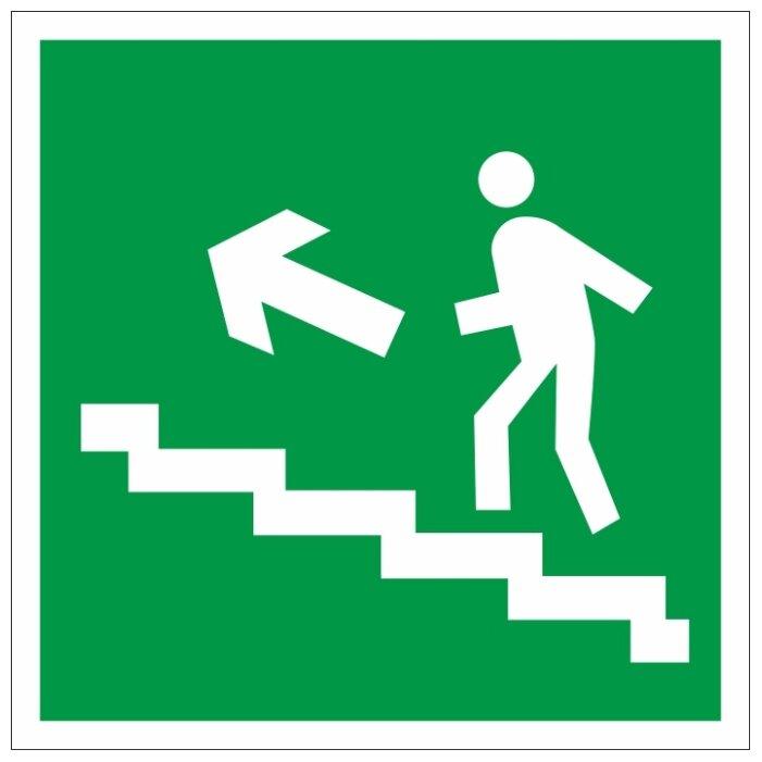 Наклейка Фолиант Направление к эвакуационному выходу по лестнице налево вверх Е 16