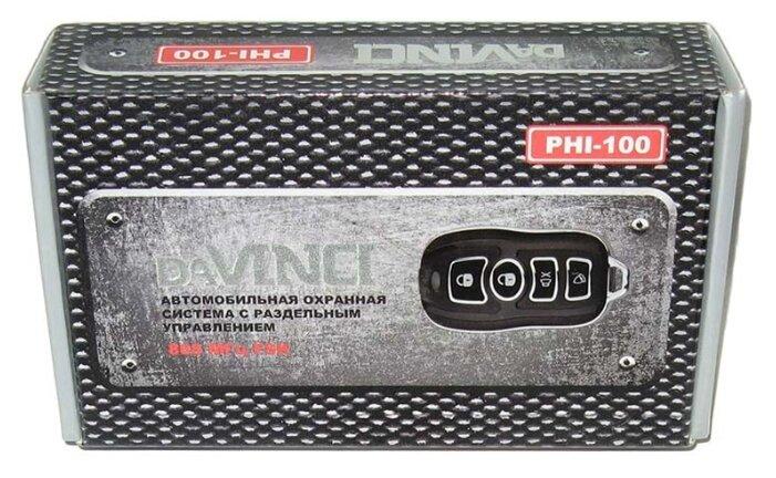 Автосигнализация Cenmax Vigilant V12-D, с обратной связью, черный