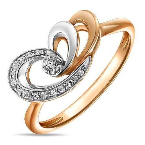ЛУКАС Кольцо с 7 бриллиантами из красного золота R01-D-1983123AQXD-R1, размер 17.5 кольцо из золота юшnone r1