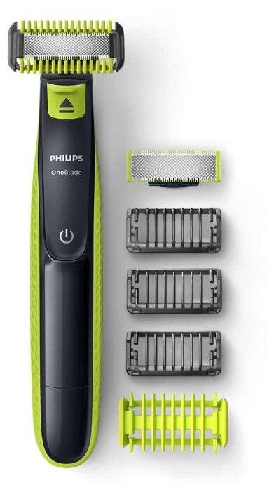 Триммер Philips OneBlade QP2620/20