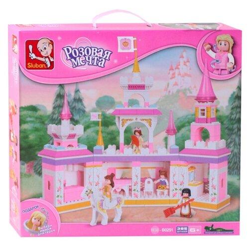 Купить Конструктор SLUBAN Розовая мечта M38-B0251 Замок принцессы, Конструкторы