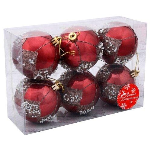 Набор шаров Зимнее волшебство Изящный бисер 4194803 бордовый