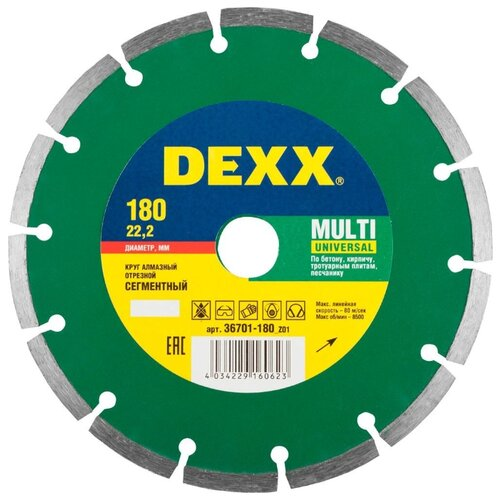 Диск алмазный отрезной 180x22.2 DEXX 36701-180_z01 1 шт. диск алмазный отрезной 115x22 2 dexx 36702 115 z01 1 шт