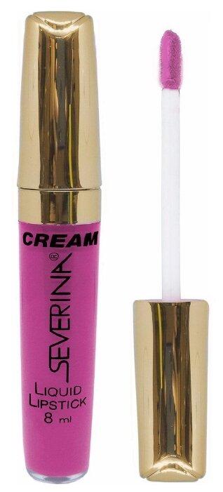 SEVERINA жидкая помада для губ Cream Liquid Lipstick